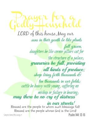 Prayer for a Godly Household - printable 5x7