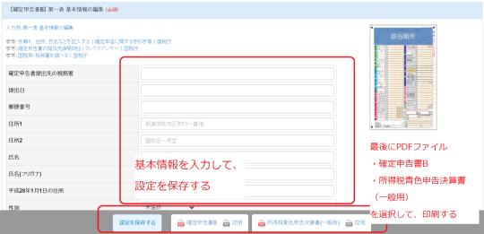 MF_step_02