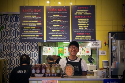 Service with a Smile! Photo by Ellis Kim ©