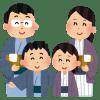 大江戸温泉物語に行きたい!テーマパーク型の温泉が夏に人気がある理由とは