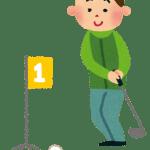 がっちりマンデーで紹介された 北海道ご当地スポーツ「パークゴルフ」