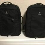 Deuter SwitchBack(スイッチバック)ⅡとⅢの比較(どっちも買って比較しました)