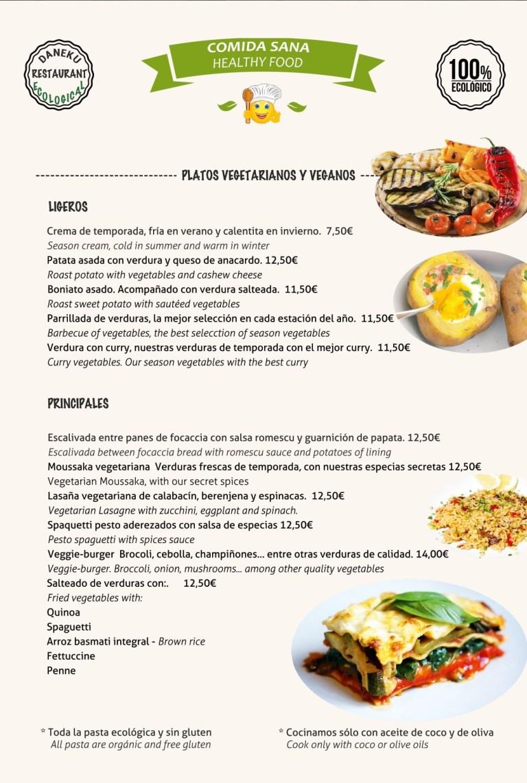 daneku menu_page2b