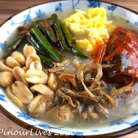 Comfort Food - Rice Porridge