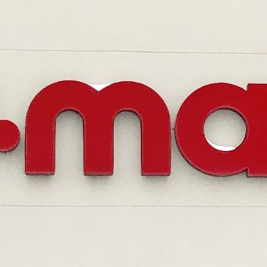TJ Maxx Sign