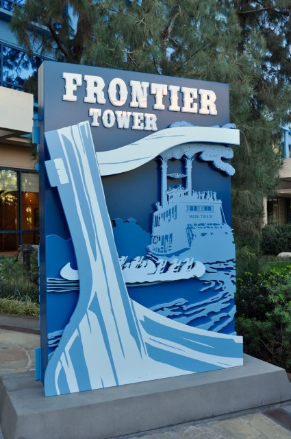 Disneyland Hotel Frontier Tower - Simple Sojourns