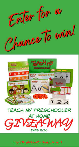teach my preschooler at home givewaway ends 11 26 2020