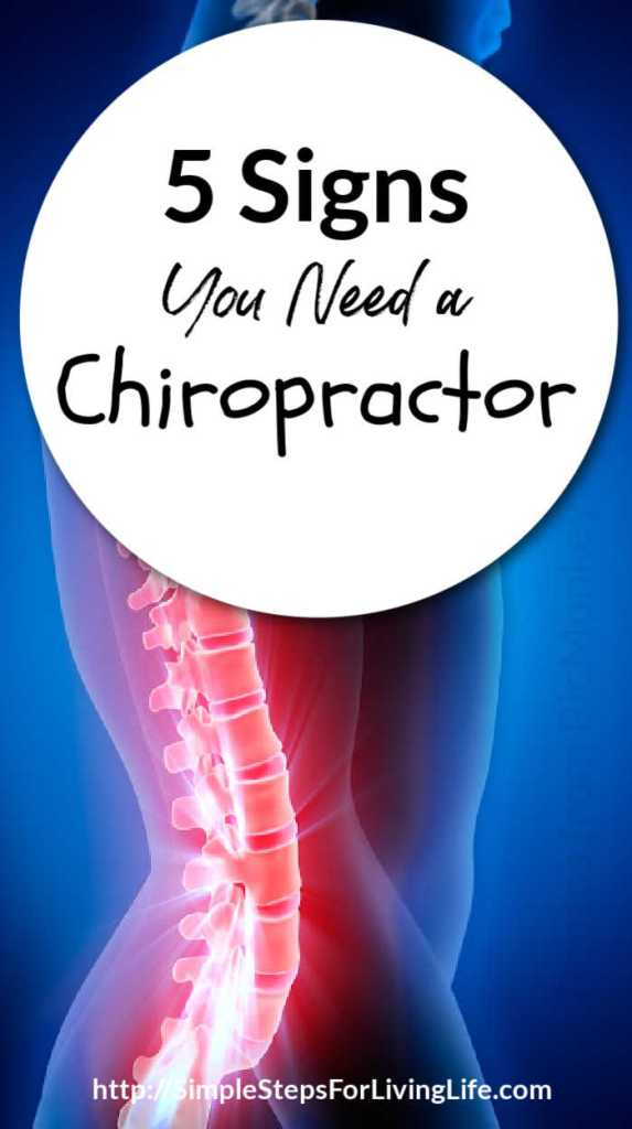 5 signs you need a chiroprator