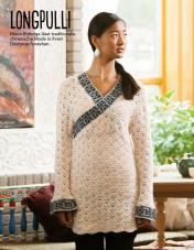 Häkelanleitung Chinesischer Longpulli Fantastische Häkel-Mode-Ideen 0515
