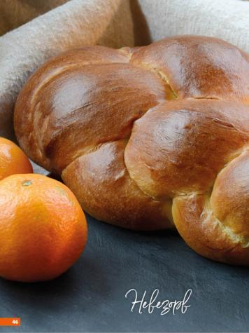 Rezept - Hefezopf - Simply Backen Sonderheft Brotdoc 01/2018