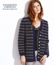 Strickanleitung - Chamäleon Cardigan - Blauer Cardigan - Designer Knitting - 05/2019