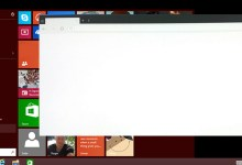 Photo of Browsing on Windows 10 starting to sound pretty interesting