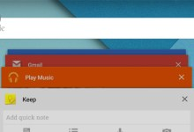 Photo of Top 5 apps for Android Lollipop (tool Kit)