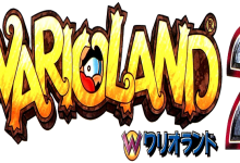 """Photo of """"Wario Land II"""" — A Game Time Forgot…"""