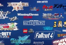 Photo of New Japanese PS4 Promo Video Shows Off Price Drop and Fall Lineup