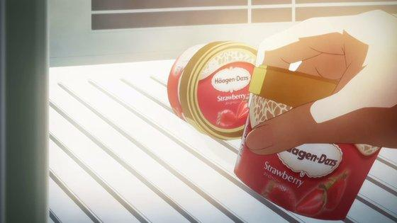 85822-haagendazs0101_super