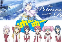 Photo of Blu-ray Release for The Princess and the Pilot and YuruYuri♪♪