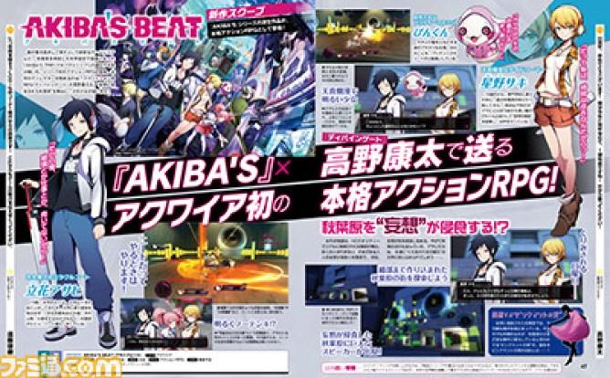 akiba-s-beat-ps-vita-ps4-famitus-scan