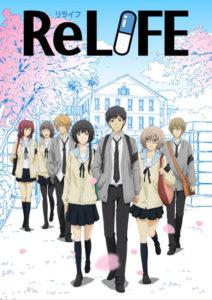 RelIFE-Anime-Poster-e1467731190627