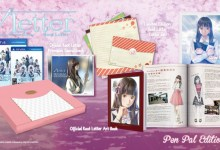 Photo of Root Letter Pen Pal Edition Exclusively Available For Pre-order At Rice Digital