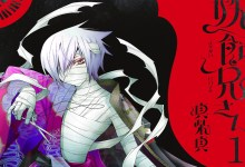 Photo of Seven Seas Signs a Supernatural Contract with Yokai Rental Shop Manga Series