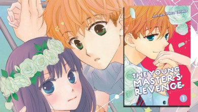 Photo of VIZ Media To release new shojo manga series, THE YOUNG MASTER'S REVENGE Early Next Month