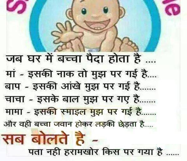 whatsapp dp profile in hindi