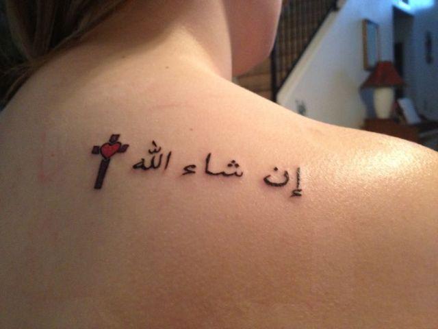 arabic tattoo design for girl
