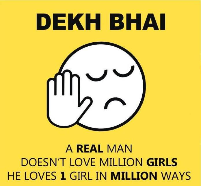 cute quote dp profile for boys