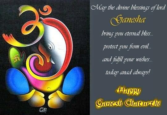 Quotes for the lord ganesh