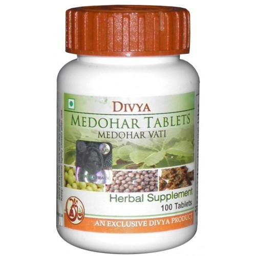 Divya Medohar Vati For Weight Reduction