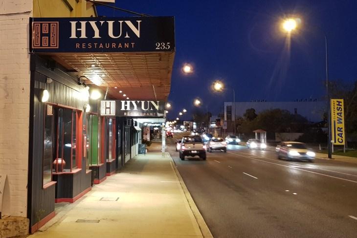 Restaurant Hyun, Claremont