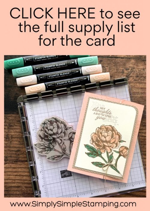 click-here-card-supply-list-stampin-blends-tip