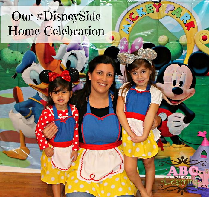 Our #DisneySide Home Celebration Party