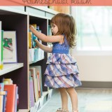 Organizing Your Homeschool Room