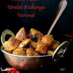 Chettinad Potato Roast