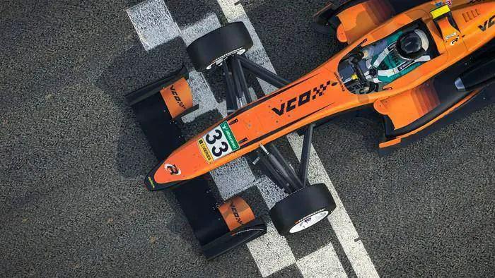 vco series championship
