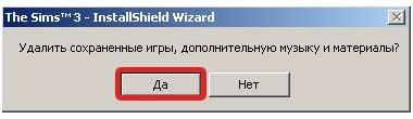 Jak usunąć Sims 3