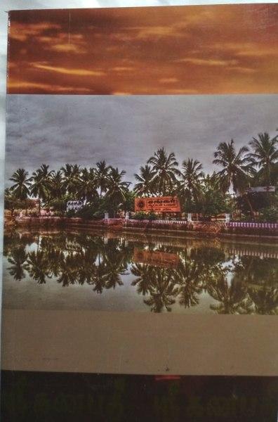 ஸ்ரீ கணபதி