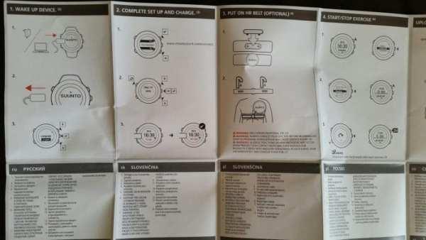 Suunto Ambit 3 Instructions