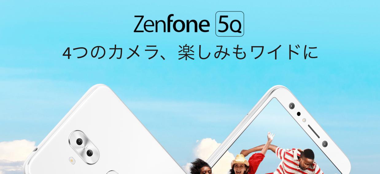 ZenFone 5Q home