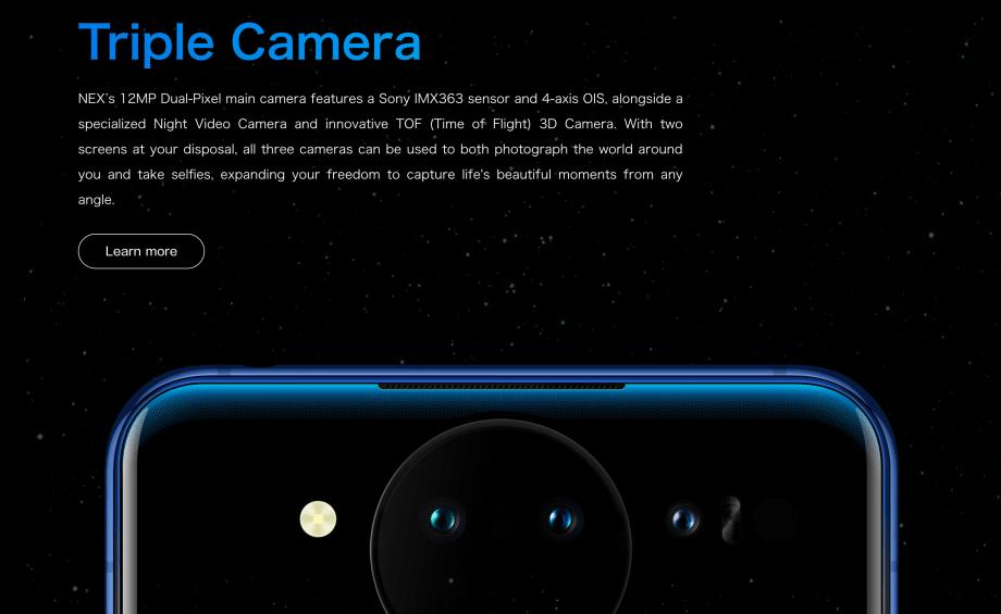 vivo NEX Dual Display のカメラ