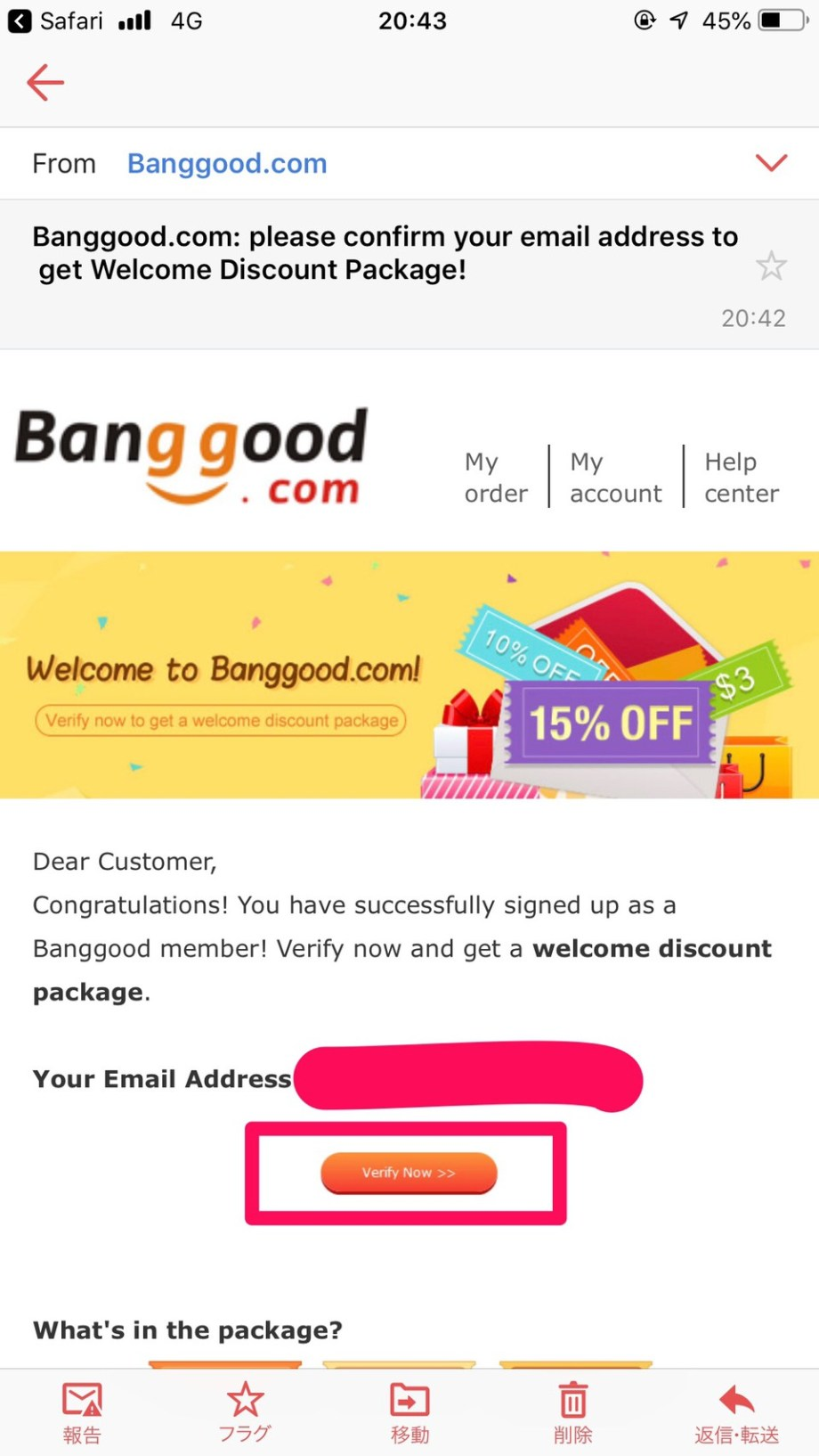 banggood authentication