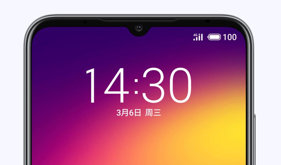MEIZU Note 9のディスプレイ