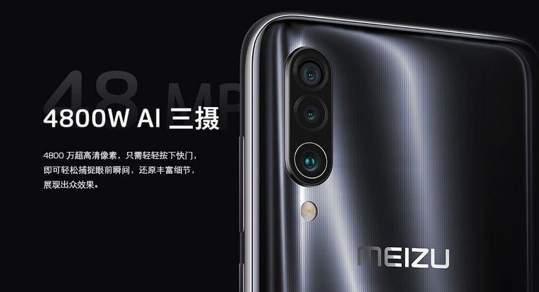 Meizu 16Xsのトリプルカメラ