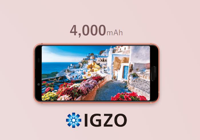 AQUOS sense3の大容量の4000mAh電池 と省エネIGZOディスプレイ