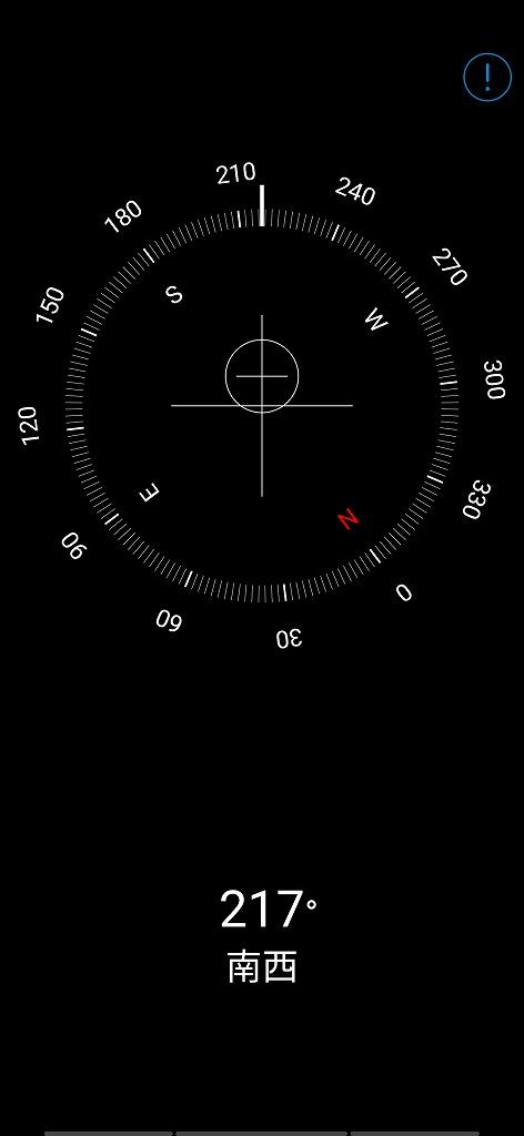 Blackview BV9100のコンパスアプリ