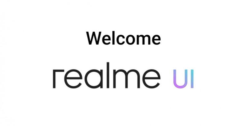Realme UI 機能 レビュー