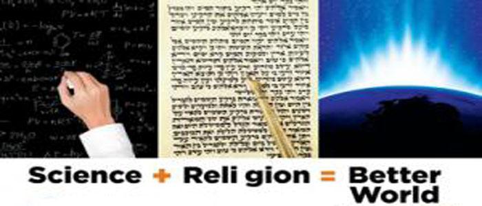 Science + Religion = Better World
