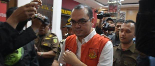 Gelapkan Uang Senilai Rp 13 Miliar Lebih, Jaksa Jawa Barat Tetapkan Asisten Manajer BRI Tambun Bekasi Jadi Tersangka.
